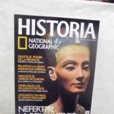 Coleccionismo de National Geographic: REVISTA HISTORIA NATIONAL GEOGRAPHIC Nº 52 NEFERTITI LA REINA HEREJE . Lote 191506115
