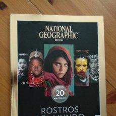 Coleccionismo de National Geographic: NATIONAL GEOGRAPHIC ESPECIAL ROSTROS DEL MUNDO 20 ANIVERSARIO: LOS MEJORES RETRATOS COLECCIONISTA. Lote 191609573