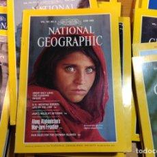 Coleccionismo de National Geographic: LOTE DE 54 REVISTAS NATIONAL GEOGRAPHIC, DE JULIO 1981 A DICIEMBRE 1985. 4,5 AÑOS COMPLETOS. INGLÉS.. Lote 192331705
