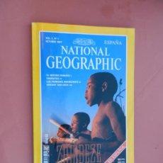 Coleccionismo de National Geographic: REVISTA NATIONAL GEOGRAPHIC - Nº 1 - OCTUBRE 1997 - ZAMBEZE, EL IMPERIO ROMANO, VAN GOGH .... Lote 193940108