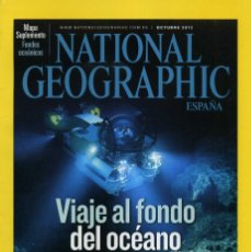 Coleccionismo de National Geographic: NATIONAL GEOGRAPHIC - OCTUBRE 2012. Lote 194380500