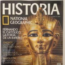 Coleccionismo de National Geographic: HISTORIA - LADRONES DE TUMBAS DE EGIPTO. Lote 194497141