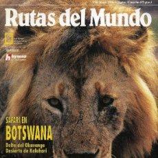 Coleccionismo de National Geographic: RUTAS DEL MUNDO - MARZO 1994. Lote 194650655