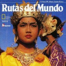 Coleccionismo de National Geographic: RUTAS DEL MUNDO - ENERO 1993. Lote 194650690