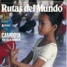 Coleccionismo de National Geographic: RUTAS DEL MUNDO - MARZO 1993. Lote 194650745