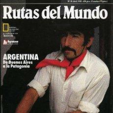 Coleccionismo de National Geographic: RUTAS DEL MUNDO - ABRIL 1993. Lote 194650781