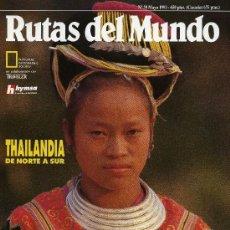 Coleccionismo de National Geographic: RUTAS DEL MUNDO - MAYO 1993. Lote 194650811