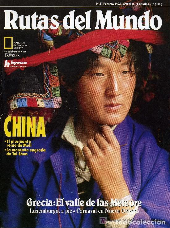 RUTAS DEL MUNDO - FEBRERO 1994 (Coleccionismo - Revistas y Periódicos Modernos (a partir de 1.940) - Revista National Geographic)