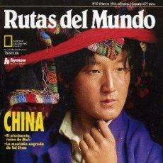 Coleccionismo de National Geographic: RUTAS DEL MUNDO - FEBRERO 1994. Lote 194650823