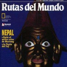 Coleccionismo de National Geographic: RUTAS DEL MUNDO - AGOSTO 1993. Lote 194650882