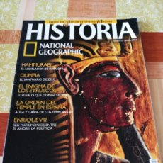 Coleccionismo de National Geographic: HISTÒRIA NATIONAL GEOGRAPHIC - NÚMERO 22. Lote 195003236