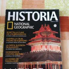 Coleccionismo de National Geographic: HISTÒRIA NATIONAL GEOGRAPHIC - NÚMERO 44. Lote 195004935