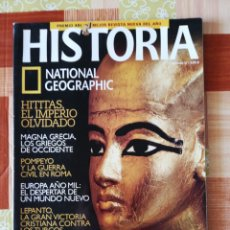 Coleccionismo de National Geographic: HISTÒRIA NATIONAL GEOGRAPHIC - NÚMERO 21. Lote 195005601