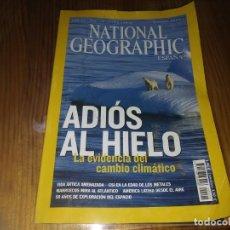 Coleccionismo de National Geographic: REVISTA GEOGRAFIA NACIONAL ADIOS AL HIERLO ANTARTIDA N° 4. Lote 195446946