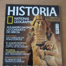 Coleccionismo de National Geographic: EL ESPLENDOR ASIRIO. Lote 197405250