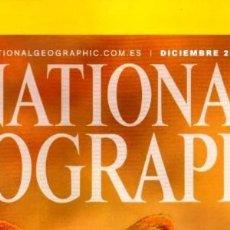 Coleccionismo de National Geographic: LOTE 20 REVISTAS 'NATIONAL GEOGRAPHIC' A ELEGIR - NUEVAS A ESTRENAR. Lote 197542607