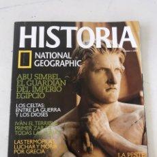 Coleccionismo de National Geographic: 10 REVISTAS HISTORIA NATIONAL GEOGRAPHIC NÚMEROS 9-19. Lote 198334247