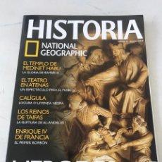 Coleccionismo de National Geographic: 12 REVISTAS HISTORIA NATIONAL GEOGRAPHIC 41-52. Lote 198338936
