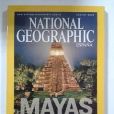 Coleccionismo de National Geographic: REVISTA NATIONAL GEOGRAPHIC ESPAÑA. AGOSTO 2007. Lote 198467857