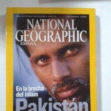 Coleccionismo de National Geographic: REVISTA NATIONAL GEOGRAPHIC ESPAÑA. SEPTIEMBRE 2007. Lote 198467941