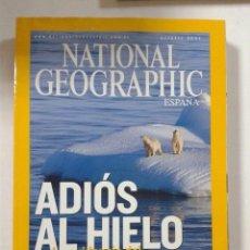 Coleccionismo de National Geographic: REVISTA NATIONAL GEOGRAPHIC ESPAÑA. OCTUBRE 2007. Lote 198468015