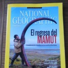 Coleccionismo de National Geographic: REVISTA NATIONAL GEOGRAPHIC, ABRIL 2013 ¿ES ETICO DEVOLVER LA VIDA A UNA ESPECIE EXTINGUIDA?. Lote 198534622