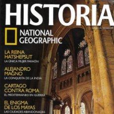 Coleccionismo de National Geographic: NATIONAL GEOGRAPHIC Nº 40 HISTORIA LOS SECRETOS DE LAS CATEDRALES . Lote 198541845