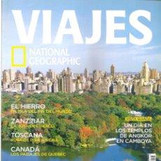 Coleccionismo de National Geographic: 1549. VIAJES: EL HIERRO. ZANZIBAR. TOSCANA. CANADA. NUEVA YORK. ANGKOR. Lote 198598027