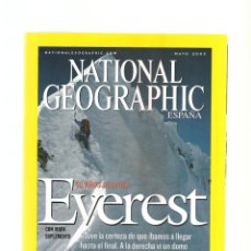 Coleccionismo de National Geographic: 1569. MAYO 2003. EVEREST. MAPA.. Lote 198626390