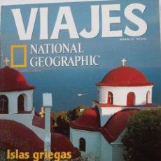 Coleccionismo de National Geographic: VIAJES NATIONAL GEOGRAPHIC NÚMERO 20 JULIO 2001. Lote 199803678