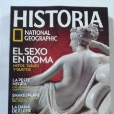 Colecionismo da National Geographic: HISTORIA NATIONAL GEOGRAPHIC Nº 149. SEXO EN ROMA. Lote 200175612
