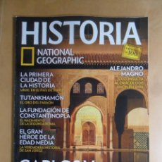Collectionnisme de National Geographic: Nº 100 - HISTORIA NATIONAL GEOGRAPHIC - CARLOS V EN GRANADA. Lote 200245032