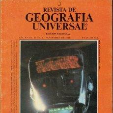 Collectionnisme de National Geographic: REVISTA DE GEOGRAFIA UNIVERSAL - VOL 12 Nº 5 NOVIEMBRE 1982. Lote 202893306