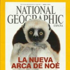 Coleccionismo de National Geographic: LOTE REVISTAS NATIONAL GEOGRAPHIC 2016. Lote 203824661