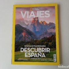 Coleccionismo de National Geographic: VIAJES NATIONAL GEOGRAPHIC. Nº 13 EDICION ESPECIAL. DESCUBRIR ESPAÑA 36 RUTAS EXTRAORDINARIAS.. Lote 203957432