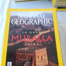 Coleccionismo de National Geographic: COLECCION NATIONAL GEOGRAPHIC AÑO 2003. Lote 204749020