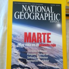 Coleccionismo de National Geographic: COLECCION NATIONAL GEOGRAPHIC AÑO 2004. Lote 204750257