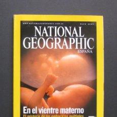 Coleccionismo de National Geographic: NATIONAL GEOGRAPHIC – EL MISTERIO DE LOS EMBARAZOS MÚLTIPLES – EL OSO PARDO – MAYO 2007. Lote 205306617