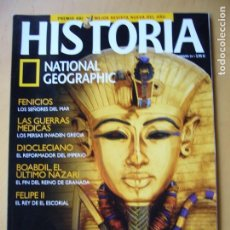 Coleccionismo de National Geographic: HISTORIA NATIONAL GEOGRAPHIC Nº 24. Lote 206969412