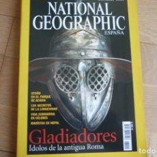 Coleccionismo de National Geographic: NATIONAL GEOGRAPHIC,GLADIADORES.NOVIEMBRE 2005.. Lote 207048540