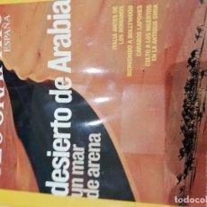 Coleccionismo de National Geographic: REVISTA DE VIAJES. Lote 207217276