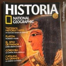Collezionismo di National Geographic: HISTORIA NATIONAL GEOGRAPHIC Nº 35. SETI I RENACE EL IMPERIO EGIPCIO.PLATÓN. TARTESOS. ..... Lote 207624121