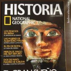 Collezionismo di National Geographic: HISTORIA NATIONAL GEOGRAPHIC Nº 50. HATSHEPSUT.FENICIOS.ALEJANDRO MAGNO. MERLÍN. DOS DE MAYO.. Lote 207634967
