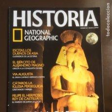 Coleccionismo de National Geographic: HISTORIA NATIONAL GEOGRAPHIC Nº 58. TEBAS, CAPITAL DEL IMPERIO NUEVO.CÁTAROS. ESCITAS. VIA AUGUSTA.. Lote 207722432
