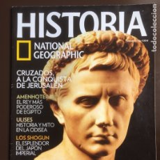 Collezionismo di National Geographic: HISTORIA NATIONAL GEOGRAPHIC Nº 70. LA HISPANIA DE AUGUSTO. ULISES LOS SHOGUN.CRUZADOS. AMENHOTEPIII. Lote 207736603