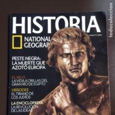 Collezionismo di National Geographic: HISTORIA NATIONAL GEOGRAPHIC Nº 77.ESPARTACO.PESTE NEGRA.EL NILO. HERODES.LA ENCICLOPEDIA. Lote 207745542