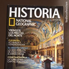 Colecionismo da National Geographic: HISTORIA NATIONAL GEOGRAPHIC Nº 78.CARLOS V. CONSTANTINOPLA.CLEOPATRA. VIKINGOS.EL DESAFÍO GRIEGO.. Lote 207747601