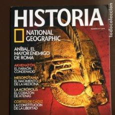 Collezionismo di National Geographic: HISTORIA NATIONAL GEOGRAPHIC Nº 89.VIKINGOS..CORTES DE CÁDIZ.LA ACRÓPOLIS.MESOPOTAMIA.ANÍBAL.. Lote 207798827