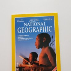 Coleccionismo de National Geographic: NATIONAL GEOGRAPHIC OCTUBRE 1997 ZAMBEZE VOL. 1, Nº 1. Lote 207907227
