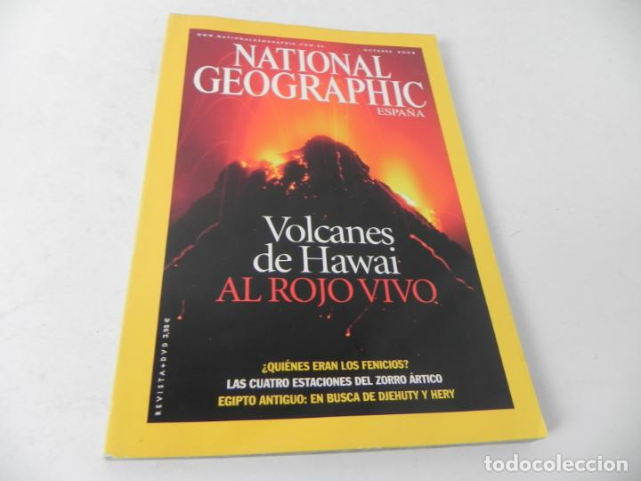 Coleccionismo de National Geographic: REVISTA NATIONAL GEOGRAPHIC OCTUBRE 2004(VOLCANES DE HAWAI AL ROJO VIVO)) - Foto 2 - 210117993